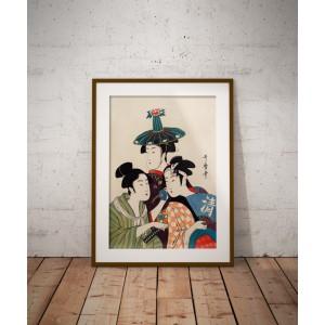 Lámina Coreana, León Chino y Sumo