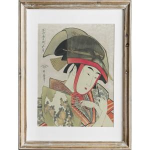 Yoshiwara Suzume – Abanico